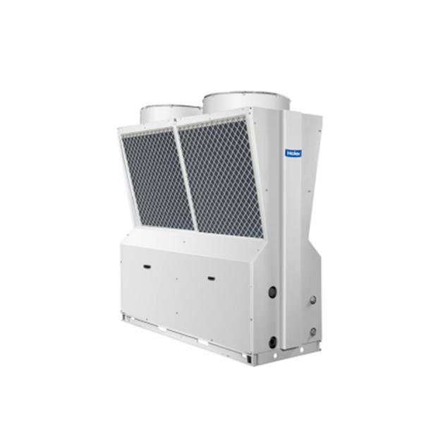 风冷模块机组 低温强热风冷模块机组